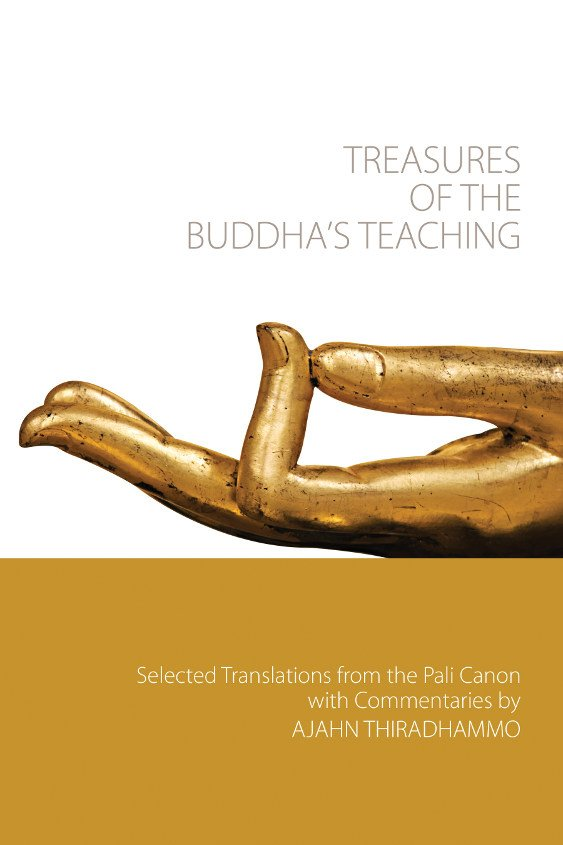 Buddhist Education