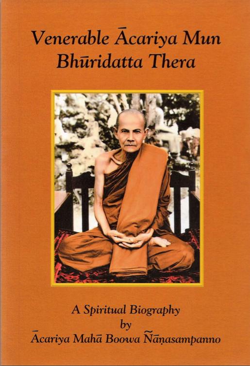 Essence of Tipiṭaka