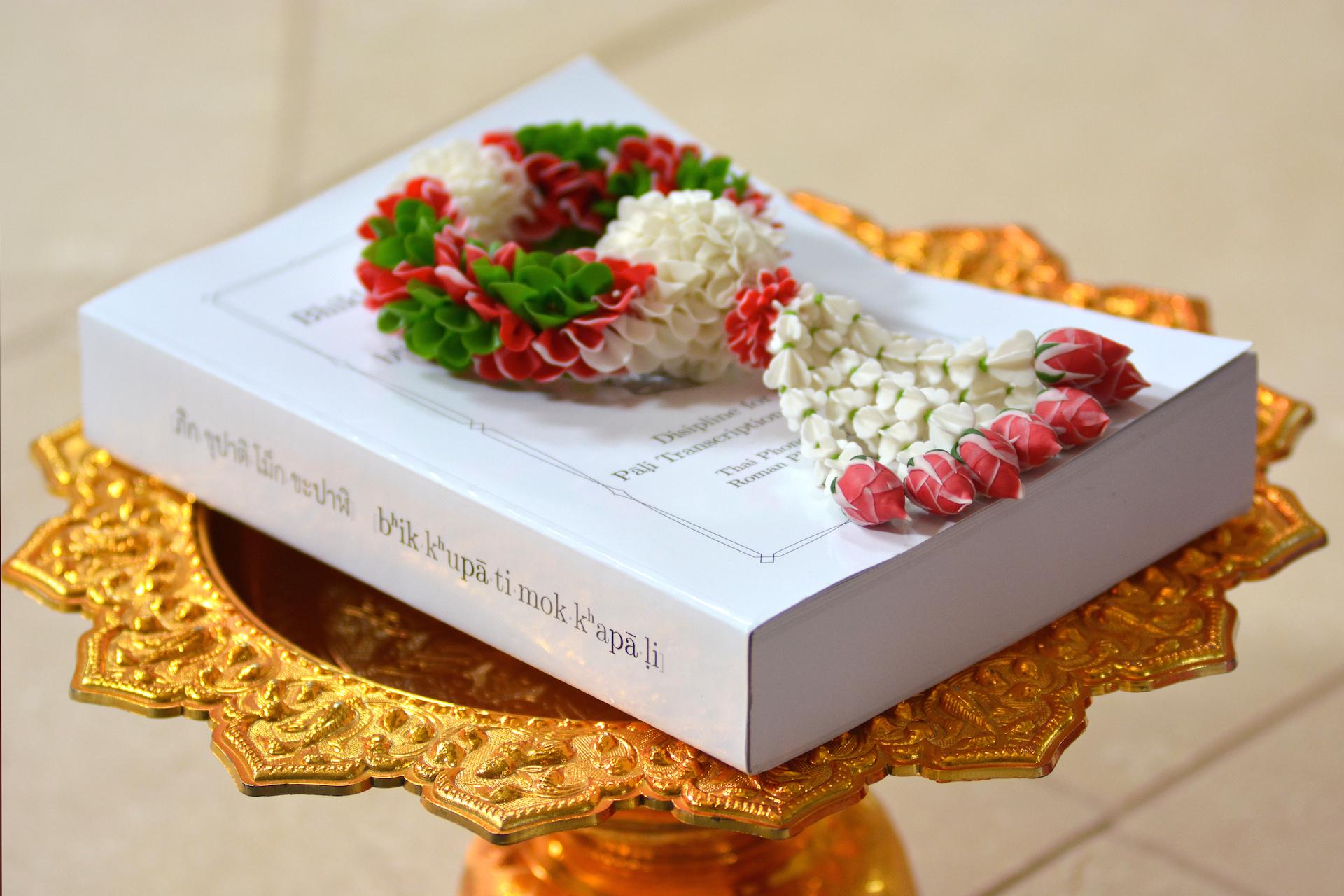 Books » Amaravati Buddhist Monastery