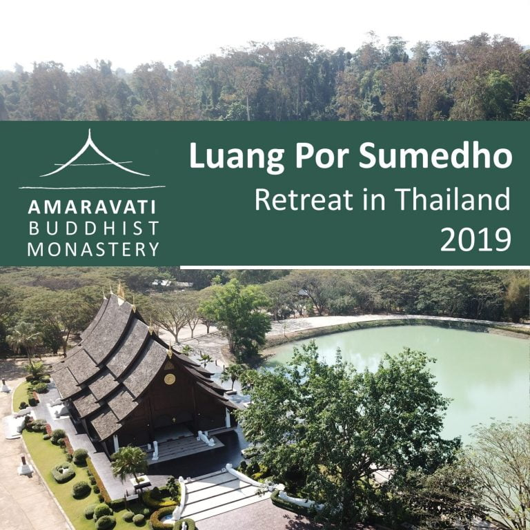 Retreat 2019 - Ajahn Sumedho